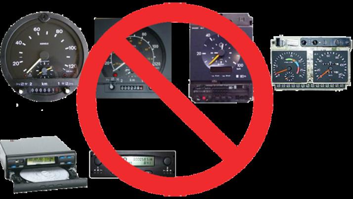 Запрет аналоговых тахографов с 1 июля 2016 г.